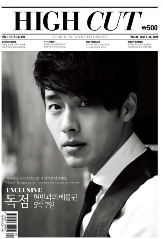 Kim Hyun Bin Hyun-bin-high-cut-1