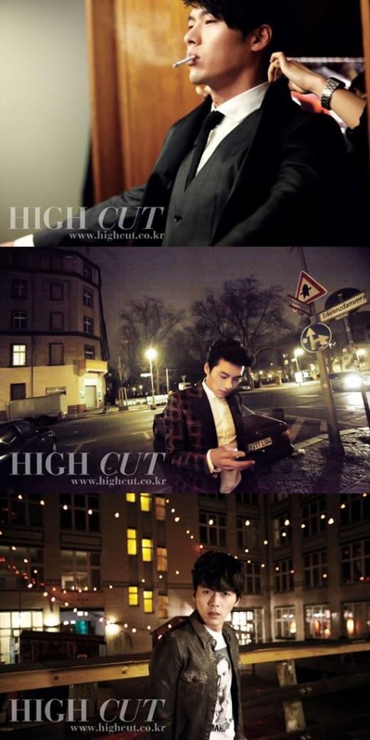 Kim Hyun Bin Hyun-bin-high-cut-2