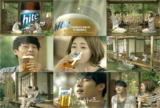 Kim Hyun Bin - Page 2 Hyun-bin-hite-cf1