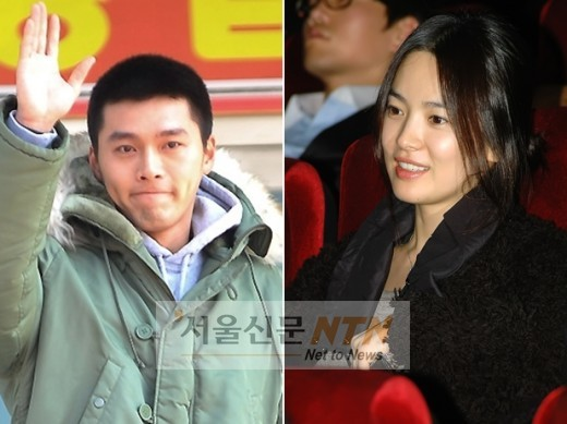 [ACTOR NEWS] Hyun Bin and Song Hye Kyo, seperated since ...