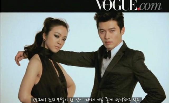 Kim Hyun Bin - Page 2 Hyun-bin-vogue-com
