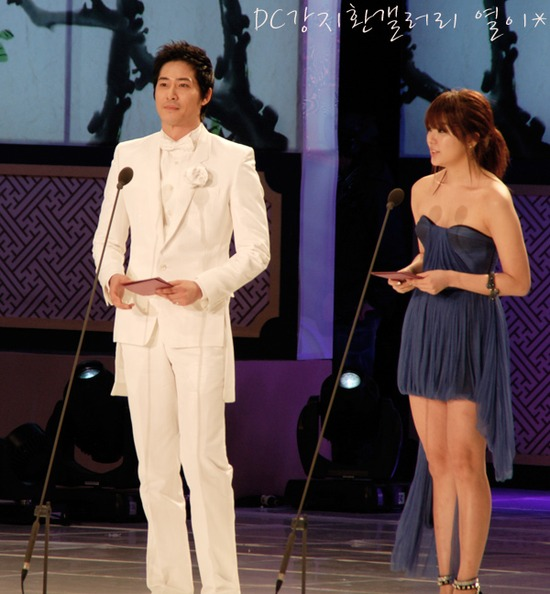 Yoon Eun Hye Boyfriend In Real Life The gallery for -->...