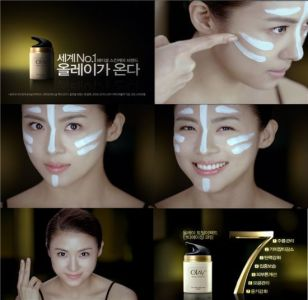 Ha Ji Won 18th Aug