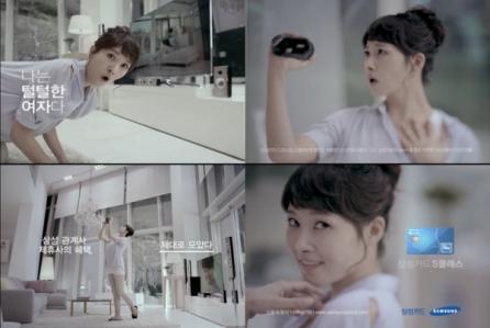 Kim Sun A 18th Aug